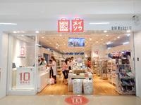 """パクリ疑惑の上海「大江戸温泉物語」は笑えるけど、中国にはもっと面白くて刺激的な日本式温泉がある - ニッポンのインバウンド""""参与観察""""日誌"""