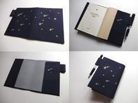 星柄の文庫本カバーが出来ました - 手製本クリエイター&切絵コラージュ作家 yukai の暮らしを愉しむヒント