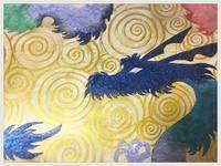 また龍を描きたいと思う年末 - 書家KORINの墨遊びな日々ー書いたり描いたり