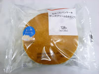 もちっとパンケーキ(チーズクリーム&ホイップ)@ファミマ - 池袋うまうま日記。
