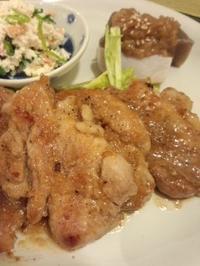初台 トモキッチンのお肉ランチ 豚ヒレステーキ(クミン風味) - 東京ライフ