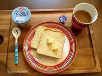 セモリナ食パン - ローズのマリ