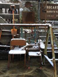 あなたのお店の什器承ります 4th stage act.2/karinto - 「京都で美しいガラクタ R162北上」府道19号線  かりんとう
