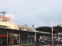 裁判所に行く途中で見た虹 - 名古屋・弁護士加藤英男法律事務所 弁護士日誌余白