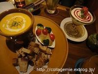 どうしても必要だったのは~cafe Souk & dining kitchenは今日でLAST - 自分カルテRで思考の整理を~整理収納レッスン in 三重