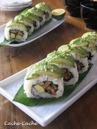 鰻とアボカドのロール寿司・・・掲載していただきました♪ - Cache-Cache+