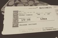 ネンマツソウル#1 羽田空港 (旅行お出かけ部門) - ::驟雨Ⅱ::