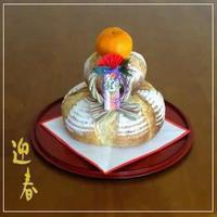 カンパーニュde幸せ重ねるお鏡パン☆「パン・スイーツ部門」 - パンのちケーキ時々わんこ