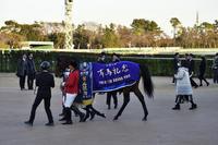 第61回有馬記念 - ぐりーんch 2nd