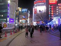 新宿東口アルタ前 - ムキンポの exblog.jp
