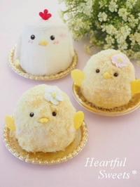 干支の親子ケーキ。・* - Heartful Sweets