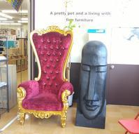 続 女王様の椅子 - Room326