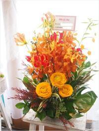お祝いのアレンジのお届けや送別会の花 - ルーシュの花仕事