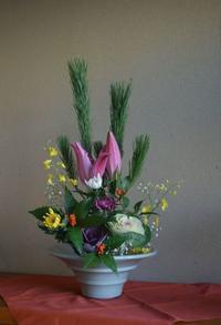 毎年懲りずに正月花を活ける - ヒバリのつぶやき