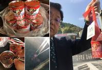 /// 14か月前の『荒湯生キャラメル』缶を開けてみました /// - 朝野家スタッフのblog