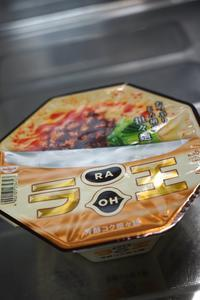 日清ラ王 芳醇コク担々麺 - Quetzalcóatl 2
