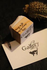 Gallery I  (カエルのはんこ工房) - Gallery I