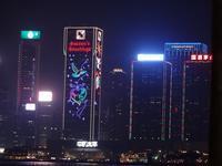 幻彩詠香江(シンフォニー・オブ・ライツ)2 (海外旅行部門) - 香港貧乏旅日記 時々レスリー・チャン