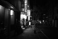 夜を歩く - chosan