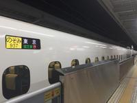 品川へ - My ブログ