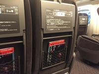 姫路への出張 - My ブログ