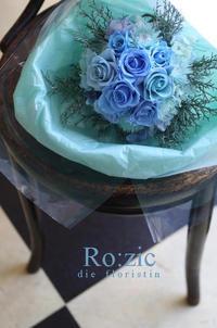 2016.12.31 大切な記念日の贈り物/プリザーブドフラワー - Ro:zic die  floristin