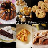 2017年2月のレッスン日程(空席状況) - Cucina ACCA