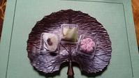 今日のおやつ - グリママの花日記