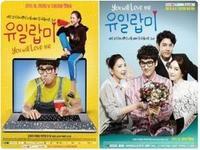 唯一拉美 - 韓国俳優DATABASE