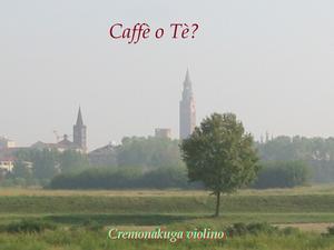 久我ヴァイオリン工房  - 久我ヴァイオリン工房 Cremonakuga Violino 日記 Caffe o te?