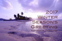Winter Season's Greeting 2016-2017 - travelster