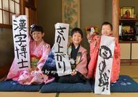 あけましておめでとうございます(写真部門) - nyaokoさんちの家族時間