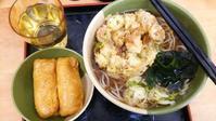 浜松町・蕎麦たつ - 出張サラリーマン諸国漫遊記