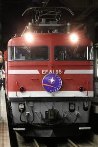カシオペア紀行 上野駅 撮影 - ゆうき鉄道撮影記