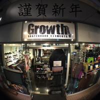 年始営業のお知らせ - Growth skateboard elements