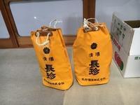 ばたばた - 日本酒biyori