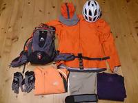 冬のマウンテンバイクのウェア - 琵琶湖 FREERIDE WEB ( WINDSURF,SUP & BIKE ) from LAKE BIWA JAPAN