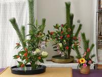 今日のお稽古花 ~お正月花~ - 花とaromaとうさぎとかのん