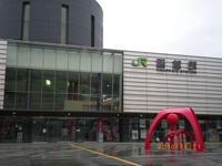 2010年4月18日~21日 北海道完乗旅(3) - 根暗中年男のネクラ人生