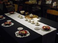 雪が融けるまで@コノハトお気楽お茶会 - Tea Wave  ~幸せの波動を感じて~