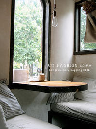 (UN) FASHION CAFE アンファッション カフェ Bangkok - Favorite place  - cafe hopping -