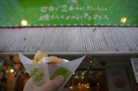 世界で2番目においしい焼きたてメロンパンアイス - Today's one photograph