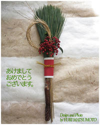New Year - Flower Supplement - Flowering for the comfort living ------- 日々の生活を、心を豊かにする花の世界