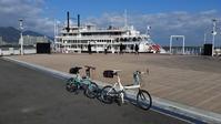 謹賀新年 2017 走り初めサイクリング - 近江ポタレレ日記(琵琶湖)自転車二人旅