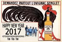 HAPPY NEW YEAR 2017 - te to te