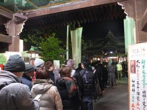 謹賀新年 - 宇美八幡宮巫女日記