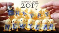 Happy New Year 2017 - mimicafe from New York