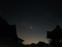 三日月・金星・火星と海王星 - マリカの野草画帖