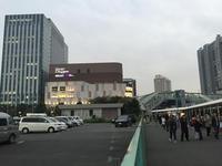 中川翔子 LIVE TOUR 2015 〜みらくる(大スキ)LUCKY POP〜 - Lucky★Dip666-II