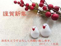 2017.1.1 - Otonari工房
